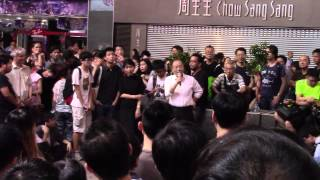 [Raw footage] 20141021 Umbrella Revolution - LegCo member Honourable Frederick Fung speaking
