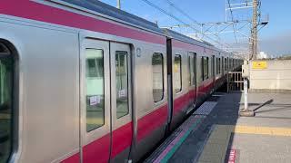 JR京葉線E233-5000番台ケヨ512編成新習志野駅1番線通過。