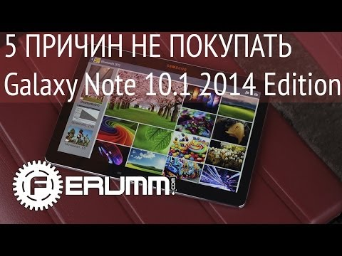 Samsung P5110 Прошивка