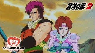 阿修羅の伝説~死闘篇~