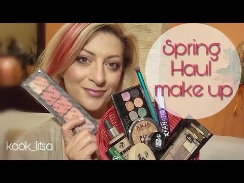 Αγορές+ review make up προϊόντων + tips για σωστή χρήση | LITSA G. | Spring Haul