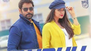 Saamy 2 movie remix song Ek samay me Mai to tere dil se jura tha  WS  and suresh