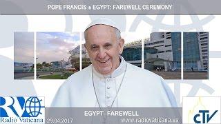 29.04.2017 - Cerimonia di congedo