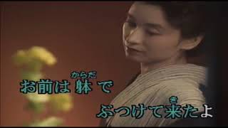 説明=大川栄策=[夢もどき]を歌って見ました^:^ ( `・∀・´)ノヨロシクお願い...