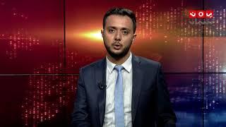 إيران تعزز مليشياتها في العراق بصواريخ بالستية.. ما علاقة ذلك باليمن ؟ | حديث المساء