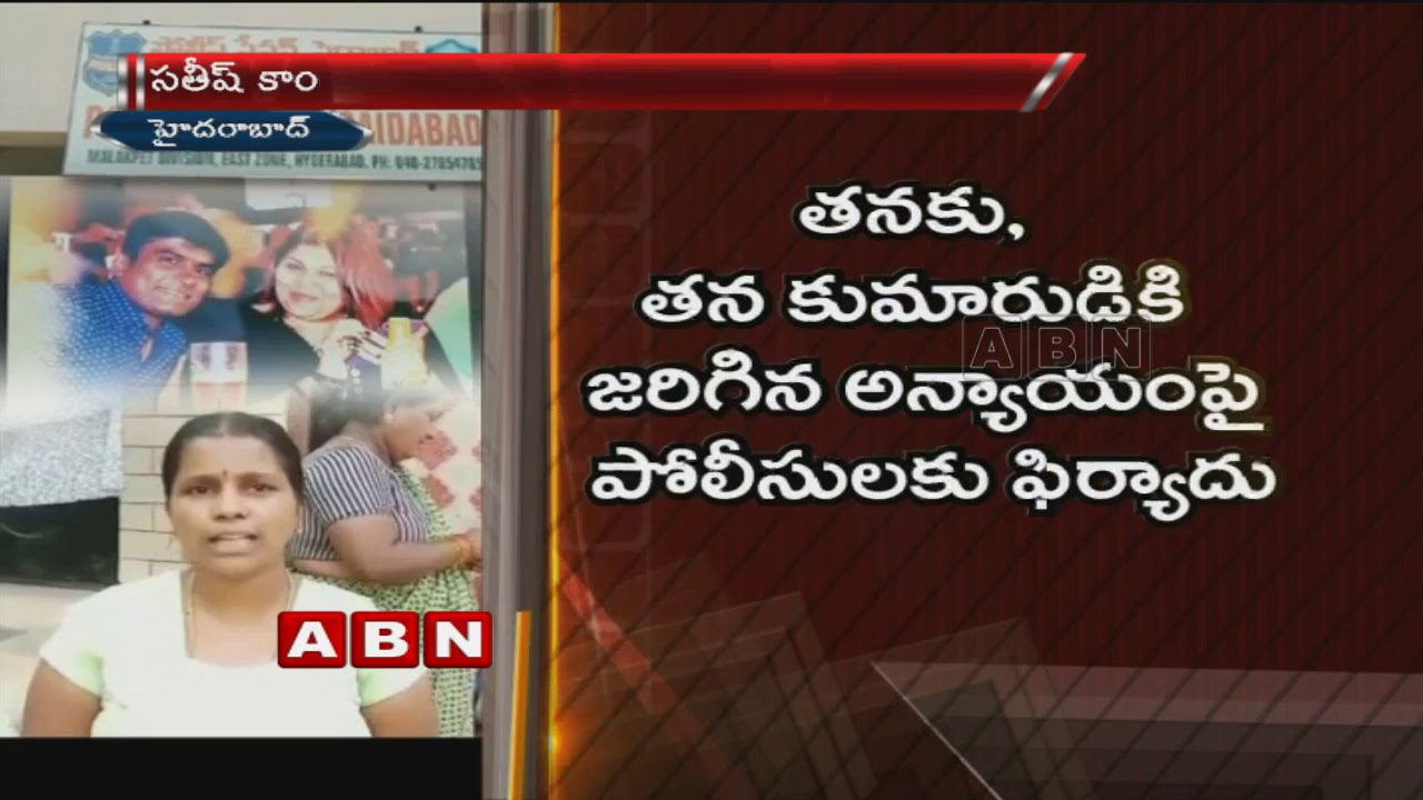 When A Husband Cheats Husband Cheats Wife Files Complaint In Meerpet Police Station Hyderabad Abn Telugu