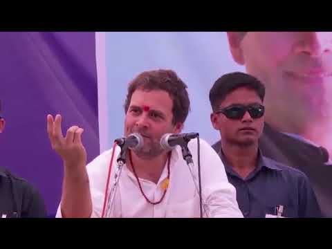 Congress VP Rahul Gandhi speech in Kheda, Gujarat