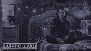 دآء الحب \ اغنيه بالعربيه الفصحى / 2018