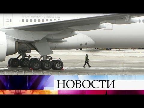 Посольство Армении подтвердило, погибший в аэропорту Шереметьево мужчина - гражданин этой страны.
