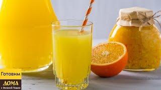 Апельсиновый сок как из магазина + Сладкий бонус