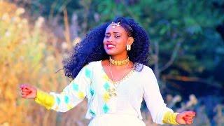 Meaza Yohannes - Siye Bereka ስየ በረካ (Amharic)