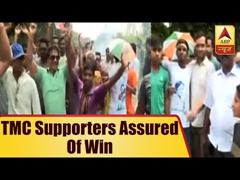 Bypoll Results 2018: TMC Supporters Assured Of Win, Celebrate Ahead Of Final Results | ABP News