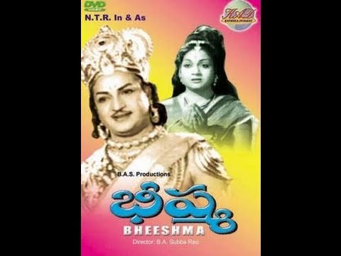 Ntr Bhishma Movie Forum