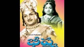 Bheeshma - Full Length Telugu Movie - N.T.R - Anjali Devi - 01