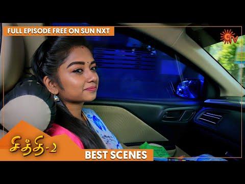 சித்தி 2 - சிறந்த காட்சிகள் | SUN NXT இல் முழு EP இலவசம் | 17 செப்டம்பர் 2021 | சன் டிவி | தமிழ் சீரியல்