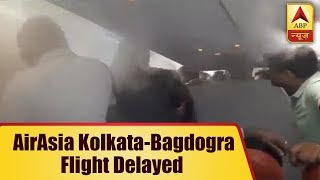 Video AirAsia Kolkata-Bagdogra Flight Staff Put Blowers In Full Blast To Hound Us Out, Alleges Passenger download MP3, 3GP, MP4, WEBM, AVI, FLV Juni 2018