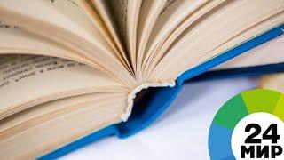 Жээнбеков: Русский язык сохранит статус официального в Кыргызстане - МИР 24