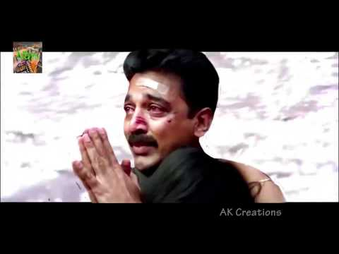 Mahanadhi Movie Teaser | Fan Made | WhatsApp Status | Kamal Haasan