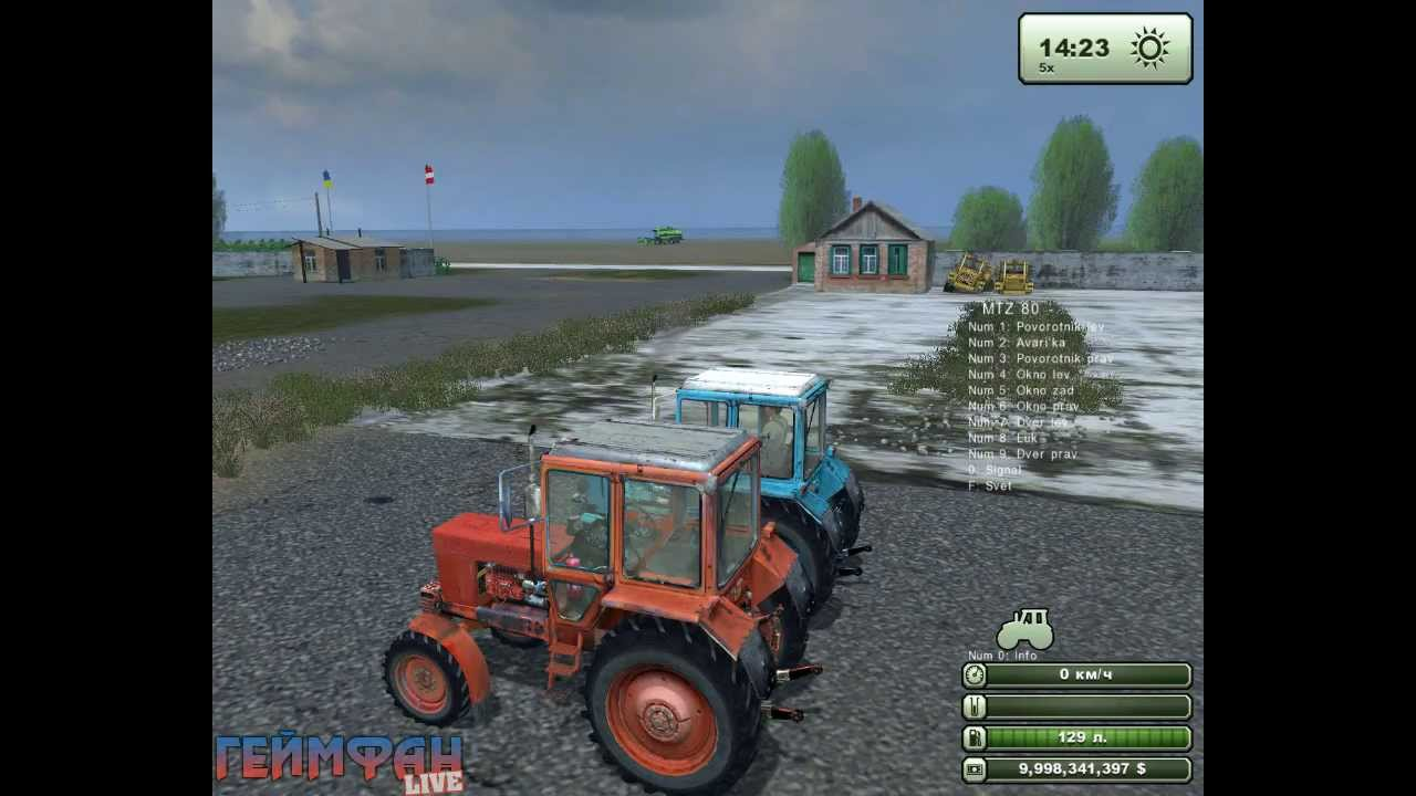 Скачать игры ферма симулятор на компьютер бесплатно