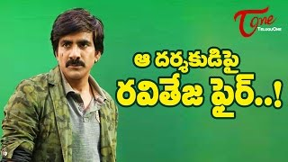 Ravi Teja Blames Director Surender Reddy for Lengthy Second Half