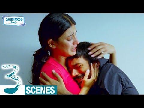 Shruti Haasan Consoles Dhanush | 3 Telugu Movie Scenes | Sivakarthikeyan | Anirudh | Shemaroo Telugu