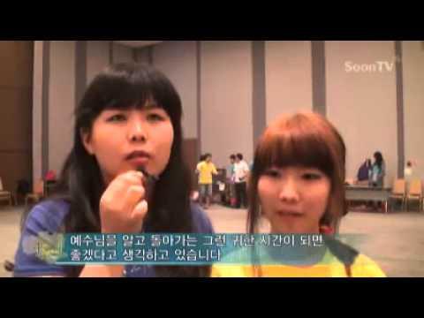 [2011 CCC여름수련회] 2011Summer