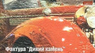 видео Фотообои - Алапаевске