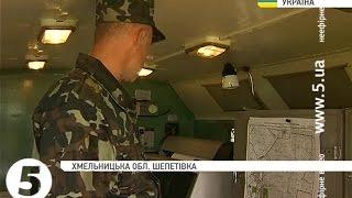 видео Мапа Шепетівки