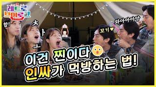 [SKB 바이럴 영상] 레트로 브이로그 #8 서울 근교…