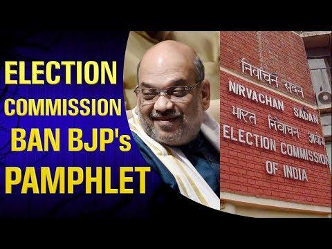ELECTION COMMISSION BAN BJP ADVERTISEMENT