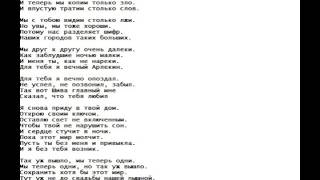 ТЕКСТ ПЕСНИ УГОЛЕК LX24 СКАЧАТЬ БЕСПЛАТНО