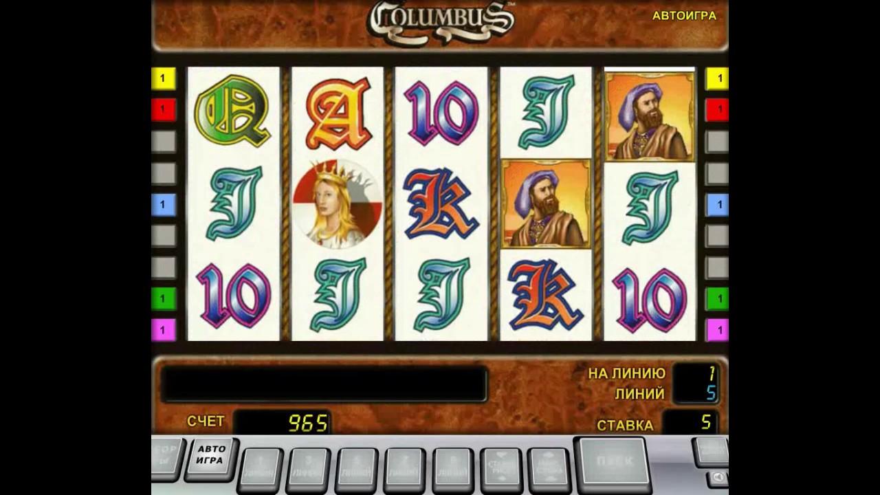 Бесплатные азартные игры автоматы
