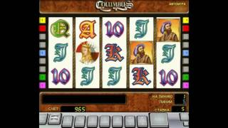 видео Популярный виртуальный игровой автомат Columbus Deluxe