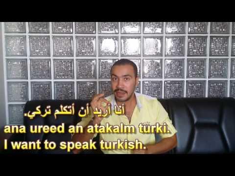Learn Arabic with Ali in Turkey ( Lesson 1 ) Modern Standard Arabic