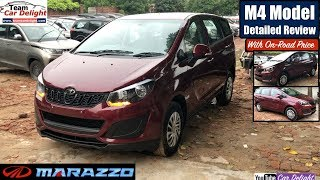Mahindra Marazzo M4 Model Detailed Review with On Road Price | Marazzo M4 Features,Interior