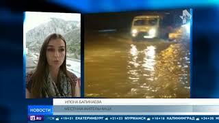 Еще один мощный сель сошел в городе Тырнауз в Кабардино-Балкарии