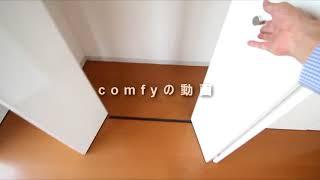 トルナーレ日本橋浜町 カンフィーの動画