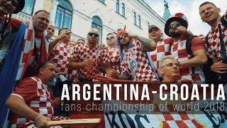 Football Fans of Argentina and Croatia in Nizhny Novgorod Russia