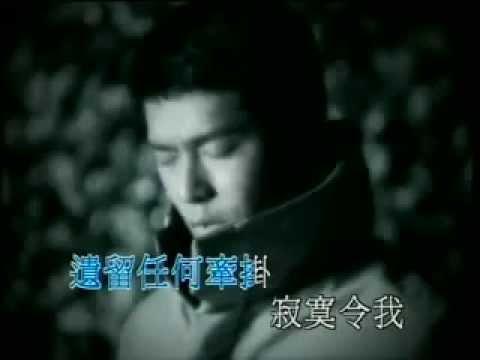 古天樂:男朋友 MV