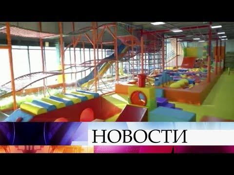 В Новосибирске дети уходили из центра развлечений с ушибами и переломами. - Видео из ютуба