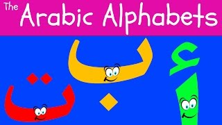 Learning Arabic alphabets | Arabic alphabets song for kids | Nasheed