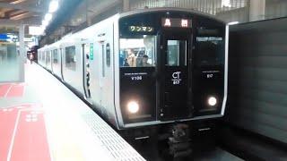 【熊本駅】鹿児島本線  817系 普通列車 鳥栖行き  発車