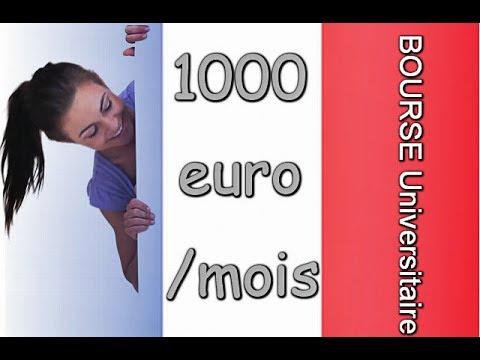 كيف أستفيد من منح فرنسا التي تصل ل 1000 اورو شهريا ؟ / BOURSE Universitaire en FRANCE