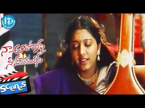 Naa Autograph Movie Scenes - Gopika Singing Devotional Song || Ravi Teja || MM Keeravani