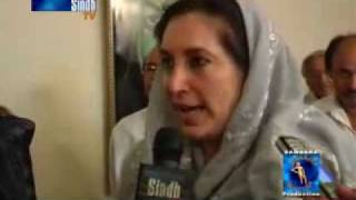 Sindh TV News Interview from Benazir Bhutto in Sindhi Language