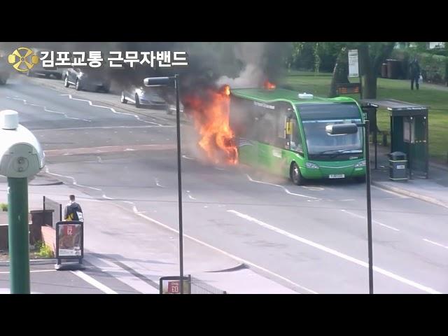 김포교통 근무자밴드-CNG이야기(02)