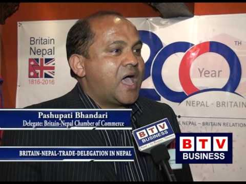 BRITAIN NEPAL CHAMBER'S TRADE DELEGATION TO NEPAL SPECIAL COVERAGE BTV