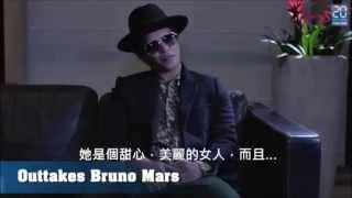 火星人布魯諾Bruno Mars _ 什麼都能唱的Bruno【中文字幕】
