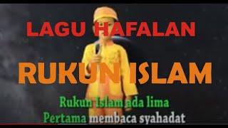 RUKUN ISLAM : LAGU ANAK-ANAK TPA TPQ TK ISLAMI ISLAM LAGU ANAK SHALEH LAGU ANAK PAUD MUSLIM