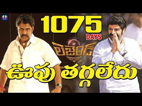 Balakrishna Legend Telugu Movie celebrating 1075 days in Archana Theater | Proddatur   | TFC